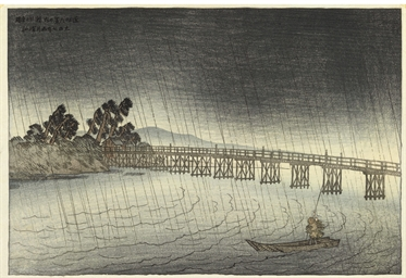 Seta no Karahashi (Kara Bridge