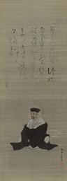 Portait of Matsuo Basho (1644-