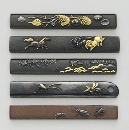 A Group of Five Kozuka