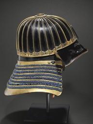 An Akoda-Nari Helmet