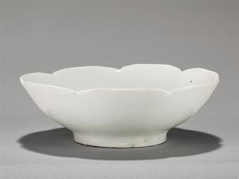 A Small White Porcelain Foliat