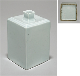 A White Porcelain Square Bottl