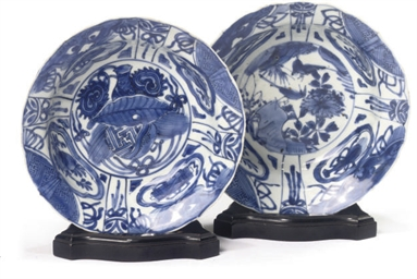 TWO CHINESE BLUE AND WHITE 'KR