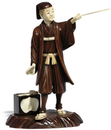 A JAPANESE WOOD AND IVORY OKIM