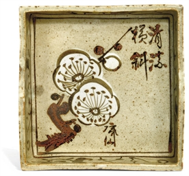 A JAPANESE CERAMIC DISH