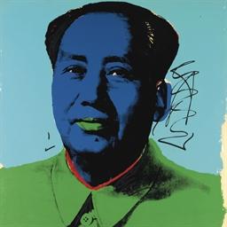 Mao (F. & S. II.97)