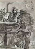 Bar Philosopher