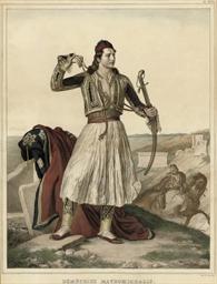 Démétrius Mavromichalis; Chef
