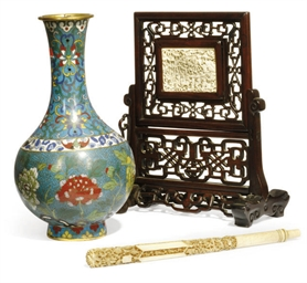 A CHINESE IVORY TABLE STAND, C