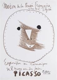 Affiche Exposition de Céramiqu