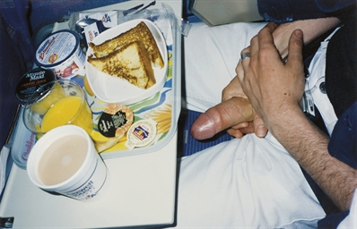 AA Breakfast, 1995