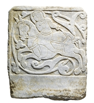 A SELJUK WHITE MARBLE RELIEF