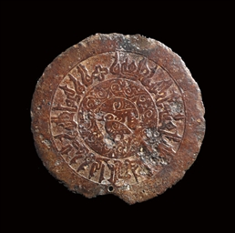 A FATIMID ENGRAVED IRON MIRROR