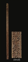 AN UMAYYAD CARVED LARCH BEAM
