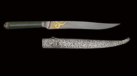 AN OTTOMAN JADE HILTED KNIFE