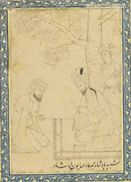 SHAH HUMAYUN AND HIS ATTENDANT