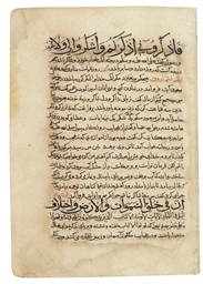 ZAYN AL-DIN ABU HAMID MUHAMMAD