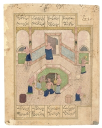 HARUN AL-RASHID IN THE BATH-HO