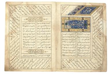 QASIM ANWAR (D. AH 837/1433-34