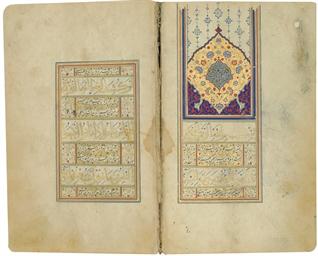 SHEIKH MUSLIH AL-DIN SA'DI (D.