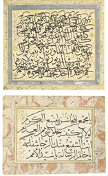A GROUP OF OTTOMAN CALLIGRAPHI