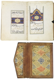 AN OTTOMAN QUR'AN SECTION