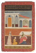 GULKANI RAGINI: A YOUNG WOMAN HOLDING A CUP WITH ATTENDANTS