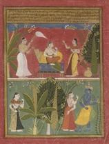 SCENE FROM A RAGAMALA, MEWAR, CIRCA 1700