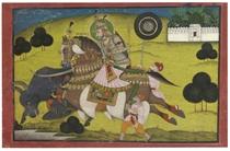 RAM SINGH (1827-1866) ON HORSEBACK, KOTAH, CIRCA 1850