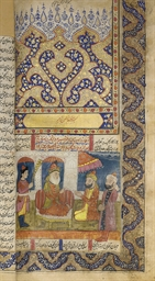 A COPY OF THE SHAHNAMEH BY ABD