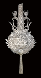 A SILVER ENGRAVED ALAM, HYDERA
