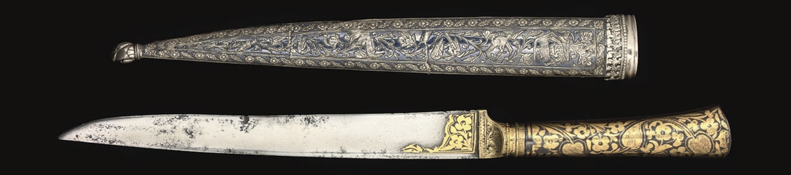 AN OTTOMAN CHASED GILT STEEL D