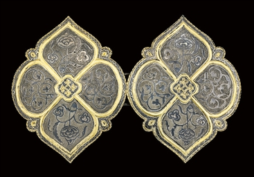 AN OTTOMAN NIELLO AND GILT BEL