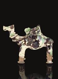 A CANAKKALE SPLASHWARE CAMEL,