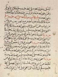 ABI ISSA AL-TARMADI: KITAB SHA