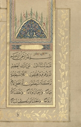 AN OTTOMAN QUR'AN SECTION, SIG