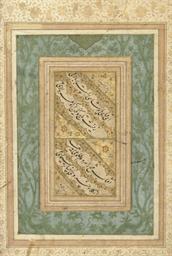SIX LEAVES OF QAJAR CALLIGRAPH