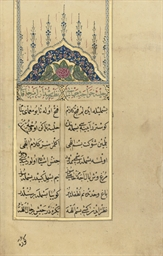 SHUDAZ AMIR KHAQANI: HILYEH KH