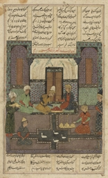 A GROUP OF SAFAVID-STYLE ARCHA