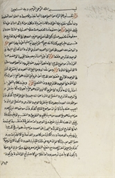 AN ARABIC MANUSCRIPT ON MATHEM