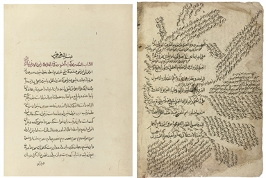 AN OTTOMAN MEDICAL TREATISE, T