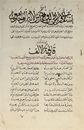 AN ARABIC-CHRISTIAN MANUSCRIPT