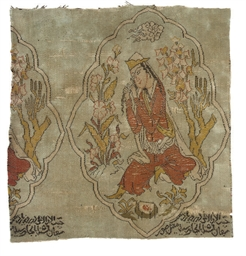 A FRAGMENT OF SILK LAMPAS