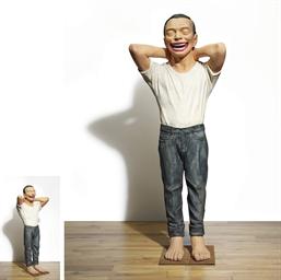 Gong Yuan