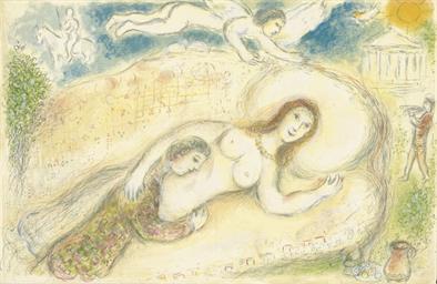 Circé, from L'Odyssée I (M. 78