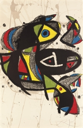 Poster for Museu de la Resistè