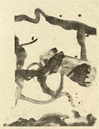 Souvenir of Montauk (G. 9)