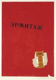 Hermitage (B. 149; E. & B. 180