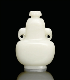A FINE WHITE JADE VASE AND COV