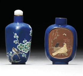 TWO SLIP-DECORATED AND ENAMELL